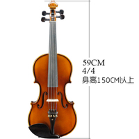 Exquisite Violin Course for children, violin, solid wood violin, white and pink assembly, special selection