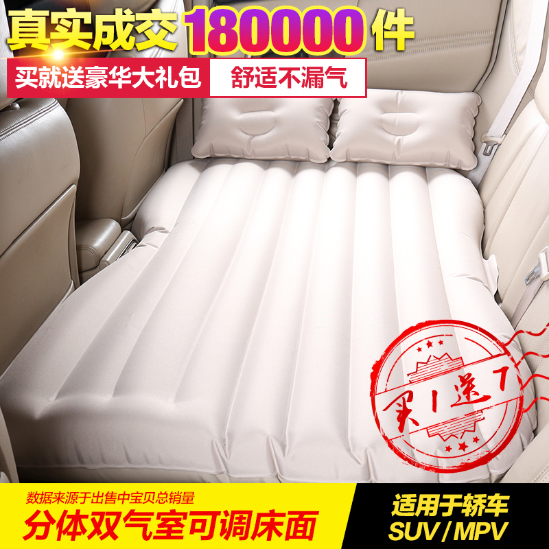 Smartfortwo/forfour car carrying inflatable mattress mattress cushion bed rear seat car travel bed