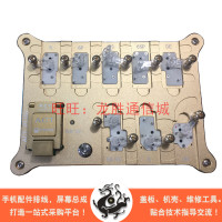 Suitable for Apple chip machine 4S/5/5S/6S/6SP/6 generation /6P chip test rack programming test stand