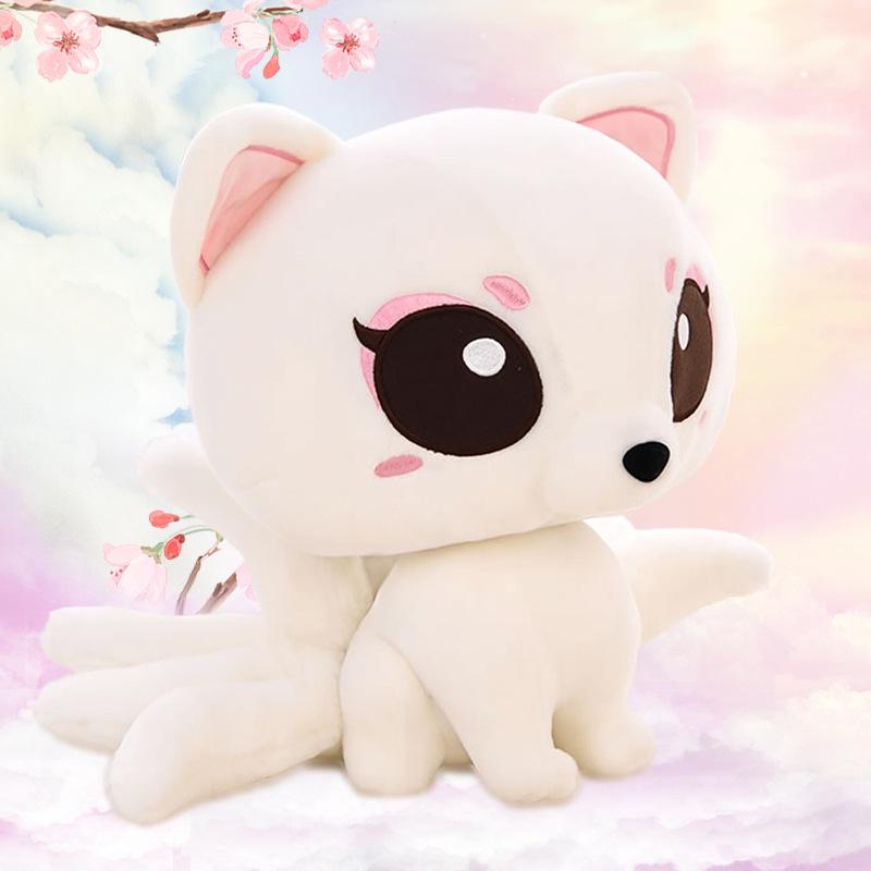 白淺正版7寸高約18cm九尾狐毛絨玩具三生三世大號狐貍公仔仿真娃娃女生可愛生日禮物