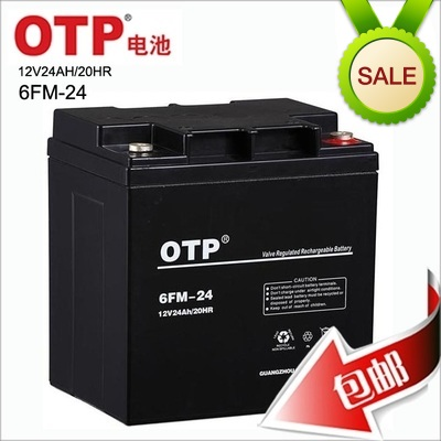 OTP battery 12V24AHOTP6FM-24APCUPS power supply special battery warranty for three years