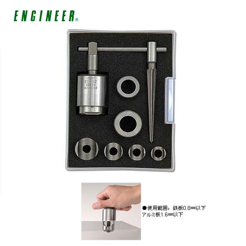 Japanese Engineer ENGINEER cone drill set TR-05 hand reaming knife open hand reamer hole.