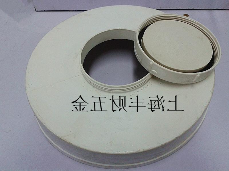 Tubos de PVC de 160 mm y la limpieza de tuberías de drenaje en la limpieza de boca el tubo de tapón de la PAC
