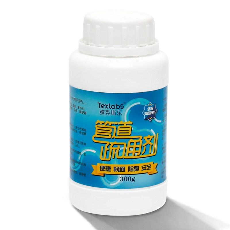 Umweltschutz gegen Korrosion gusseisen - kanalisation spüle