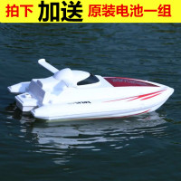 Large boat fishing boat adult large electric brushless electric boat boat oversized high-speed boat