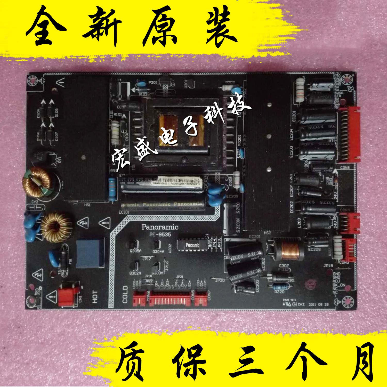 NeUe LCD - TV, 26 - Zoll - - bis 32 - Zoll - General hat zwei in Einem netzteil bauteil - PE-9535