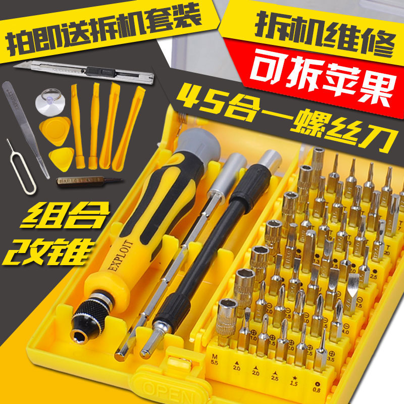 Electrical insulating screwdriver cross word kit screwdriver with magnetic high household special screws