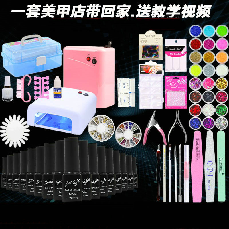 Manicure supplies, tools, phototherapy machines, suits, jewelry, drills, 3D rose decals, DIY Korean nails