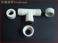 6 point water pipe, quick connect three way, /25mm tap water pipe, three pipe / hard pipe, water pipe, quick three way joint