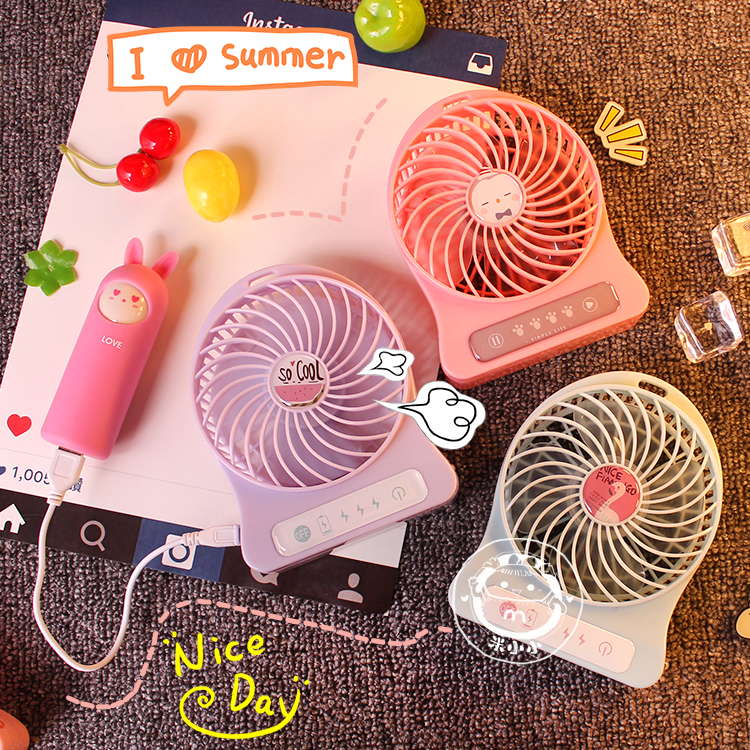 Handheld small air conditioning refrigeration, dormitory fan, student portable USB hand, bed multifunctional big cute