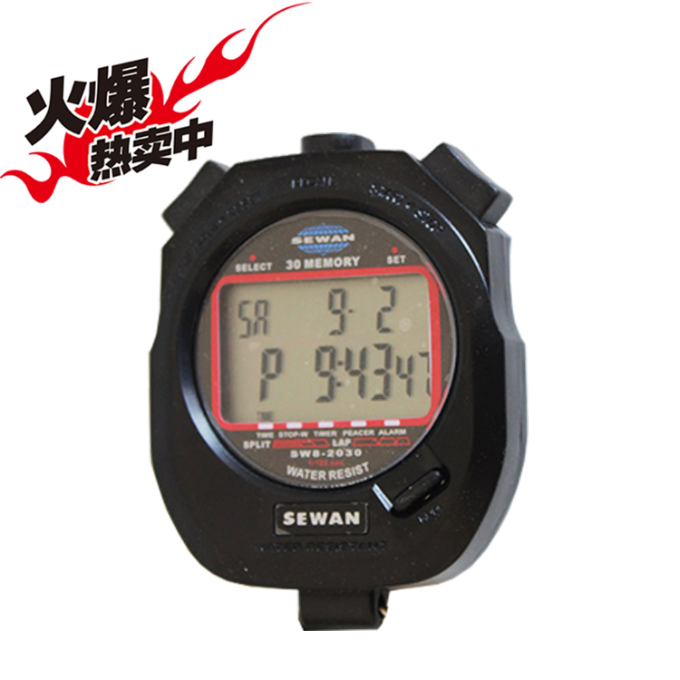 The genuine SW8-2030 electronic stopwatch stopwatch stopwatch two row 30 track memory package mail