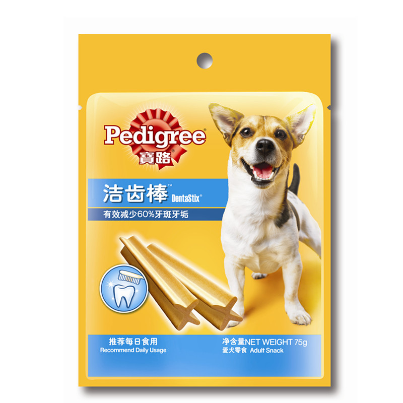 Rice bean 75 grams of cleaning rod doll Po bone dog snacks over more than 49 shipping special offer