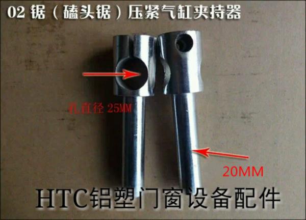 คู่เลื่อยด้วยเลื่อย 02 ถังยึดพังสะพานอลูมิเนียมประตูหน้าต่างอุปกรณ์การประมวลผลของเครื่องจักรและอุปกรณ์