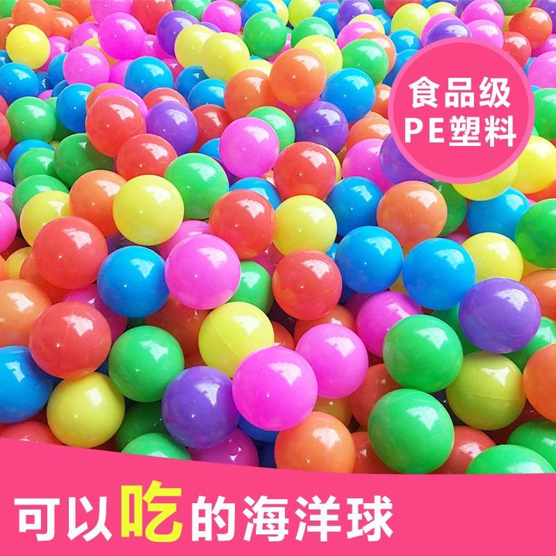 Der marine - Ball ein baby spielplatz Kinder tuba 7cm farbige bälle Ball Ball pool, baby - spielzeug