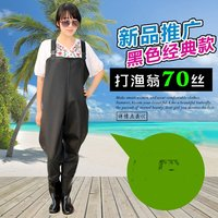 Thickening conjoined whole body launching trousers, fishing, fishing, water pants, waterproof pants, trousers, water clothes