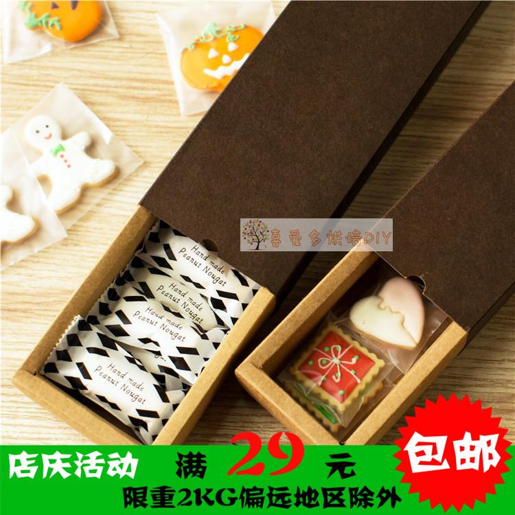 nougat förpackningen - kakor och godis låda choklad och äggula lådan läder