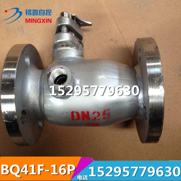 BQ41F-16P304 stainless steel jacket, heat insulation flange ball valve DN15202532405080
