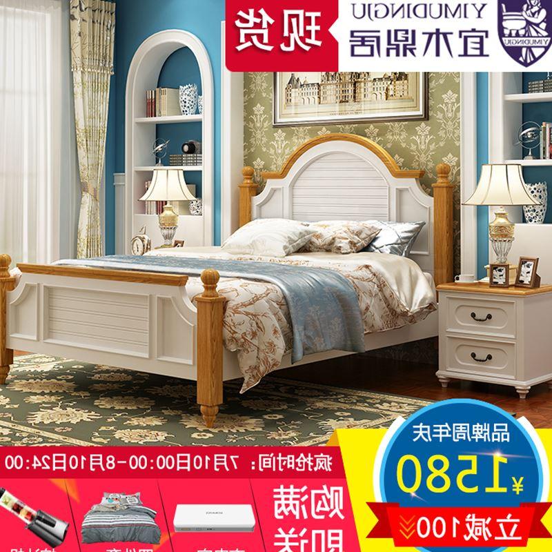 地中海ベッド材の1 . 5メートルダブルベッド収納高箱アメリカンカントリー白いベッド1 . 8田園プリンセス婚ベッド