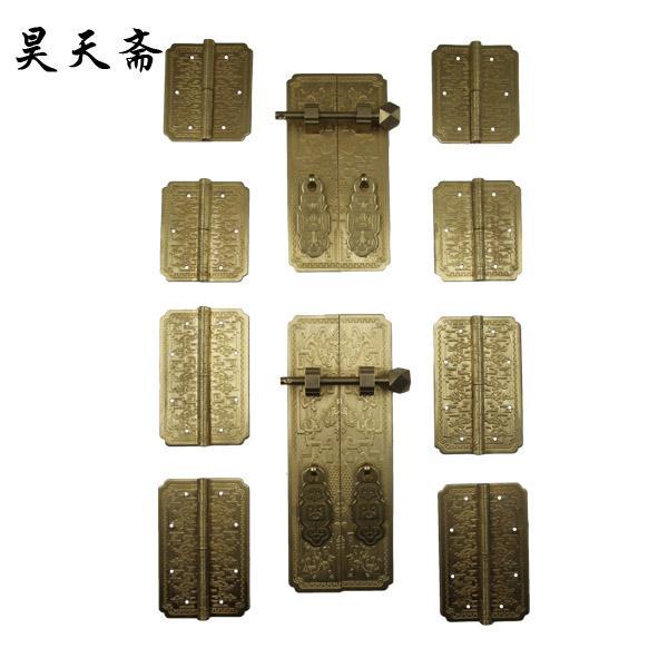 Hot Chinese bronze porta - Guarda - roupa com um kit de produtos antigos a dobradiça