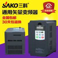 Frequency converter 1.5KW three-phase 380V heavy duty motor speed governor universal vector converter Hangzhou