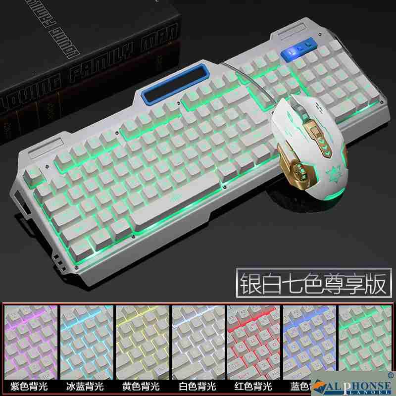 True mechanical feel, keyboard, mouse, earphone, three piece set, wired luminous game, metal backlight L