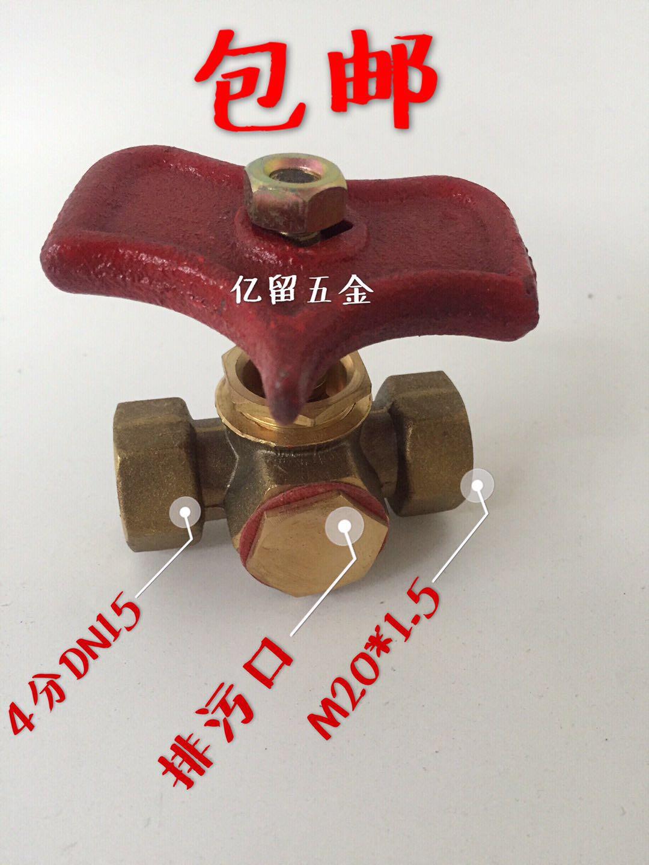 тройной кран все медные котла высокого давления манометр трехсторонних вентиль коркер 1/2-M20*1.5 паровой клапан