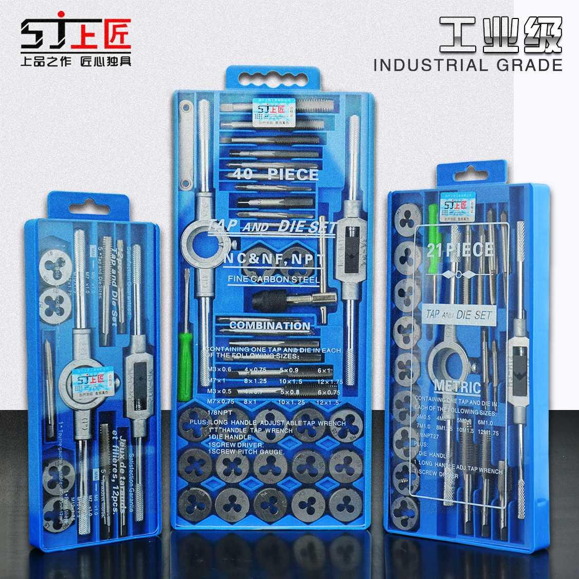 Tap diestock set thread threading tool metric tap and die set hand machine
