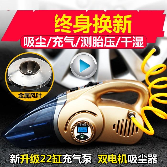 превозно средство, прахосмукачка за сухо и мокро силен домакински 12 кола с лампа кола. голяма сила като помпа