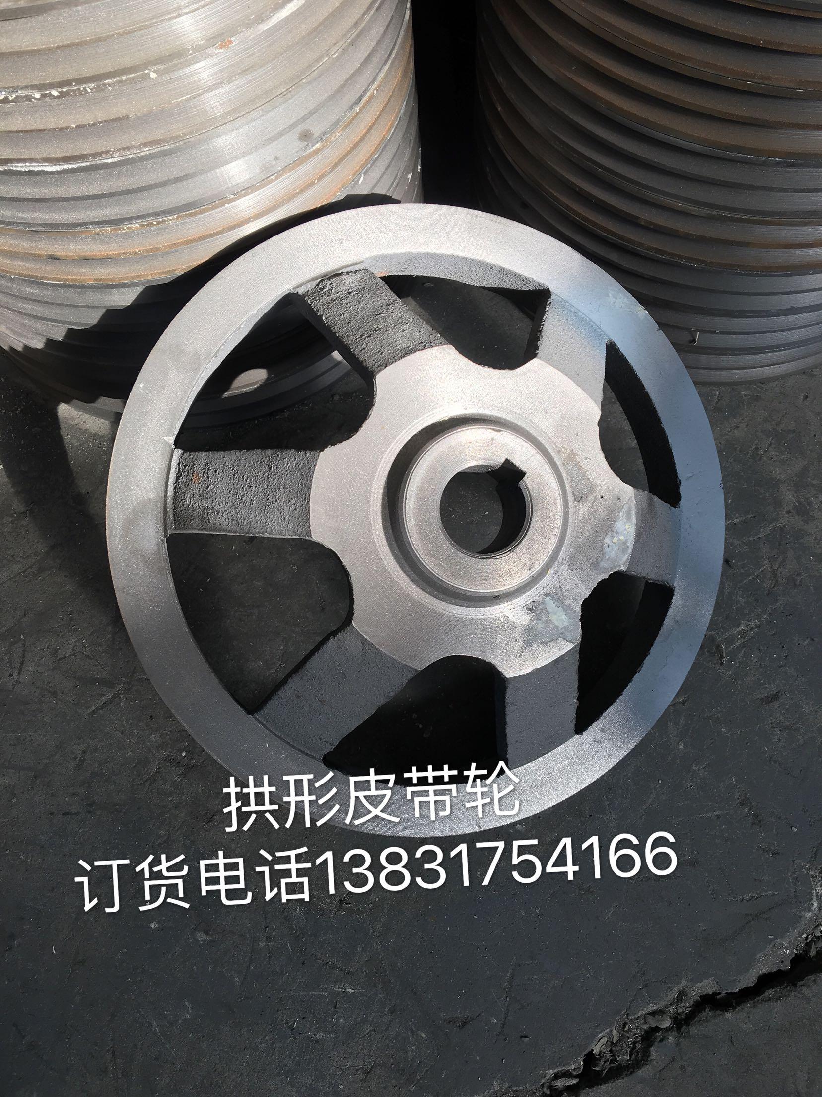 pesu pesta ei tööta, rihmarattad, mille läbimõõt on seadmete puhastamine, 300, 400, 500, a - b - c - tüüpi tank