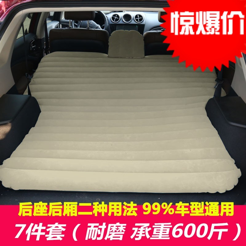 SUV vehicle air mattress Buick keangkewei Ocamar Leon Kelaleinuoke Koleos travel car bed