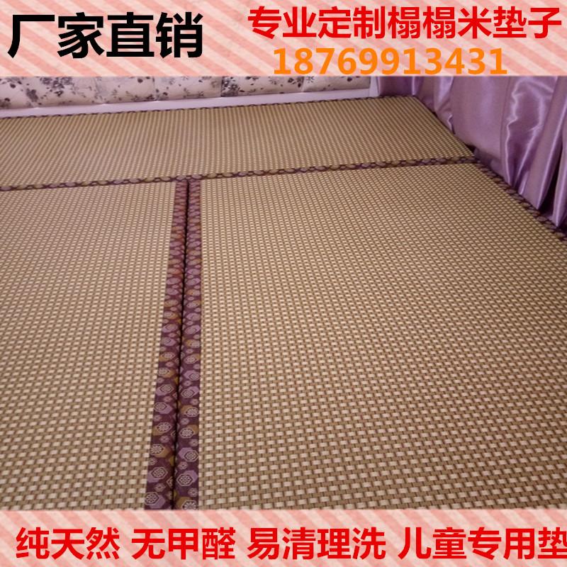 Japanese tatami mats custom customized m coconut pad pad pad cushions tatami Piaochuang platform mattress