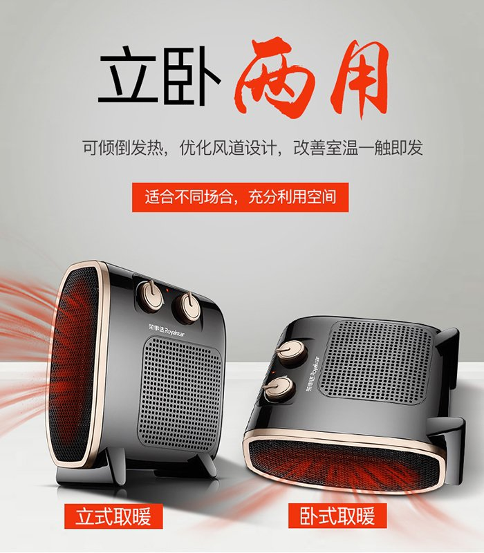 Household air heater, mini shaking head, miniature heating and cooling system, small air conditioner for heating room