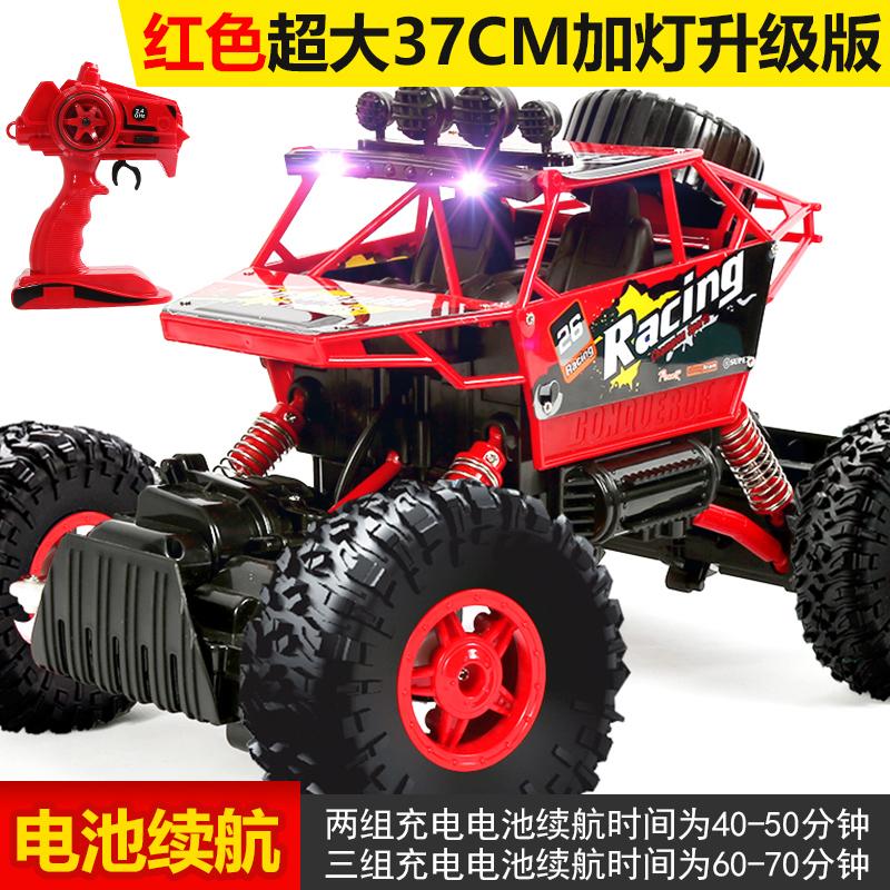 2.4g super - ferngesteuerte autos geländewagen - Bigfoot klettern Junge pkw - Modell der Kinder DAS spielzeug