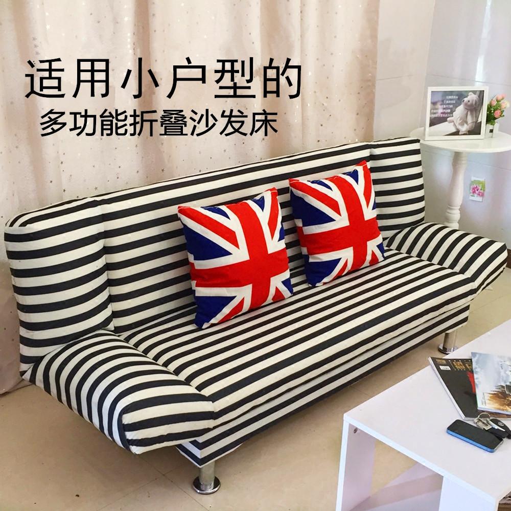 καναπέ, καναπέ - κρεβάτι ένα διπλό 1,5 1,2 πτυσσόμενο καναπέ στο σαλόνι το μικρό μέγεθος της λυσίνης στον καναπέ