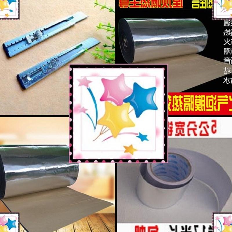 alumínium 橡塑 lemezek melegen hőszigetelő pamut napfénytető. 房隔 forró pamut hangszigetelt tűzálló hőszigetelő hőszigetelő anyagok