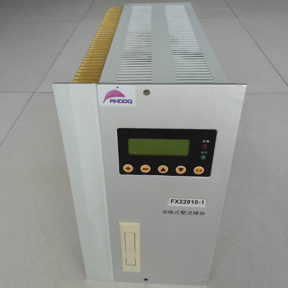 Maintenance and recovery of FX22010-1 power module, warranty for three years.
