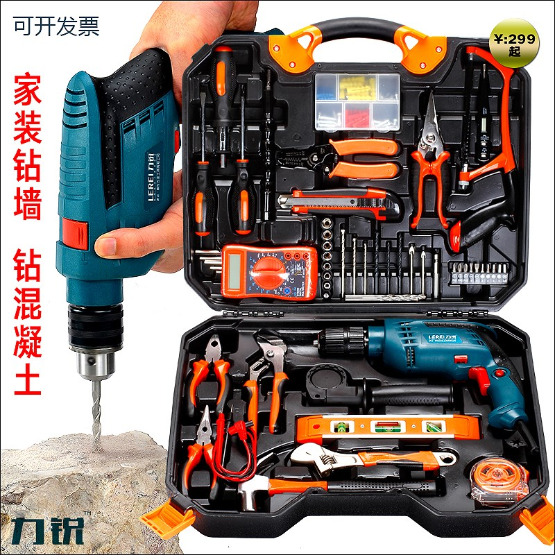 La combinazione di strumenti di manutenzione Elettrica Manuale con tutta una serie di strumenti Hardware con impatto trapano elettrico domestico rivestiti di Legno