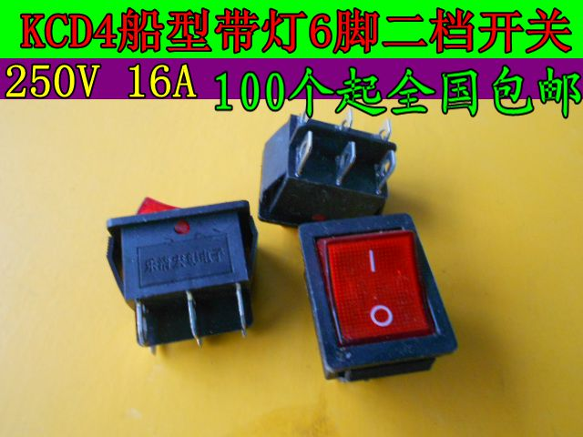 High quality KCD4 rocker switch 4 foot 2 stalls with red light power switch rocker switch button switch