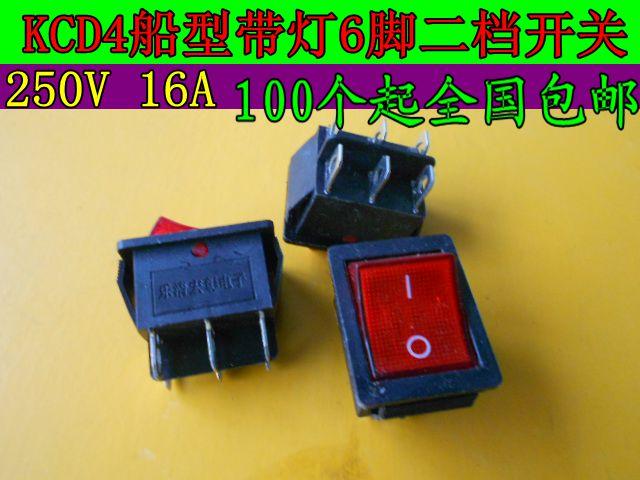 Interruptor de alta calidad KCD4 casco con lámpara de pie 2 - 4 rojo interruptor interruptor interruptor de botón de inicio