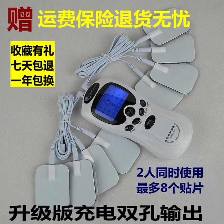 Rechargeable massager de corpo inteiro de USO doméstico portátil Mini multi - Ponto de acupuntura e fisioterapia Da cintura pernas