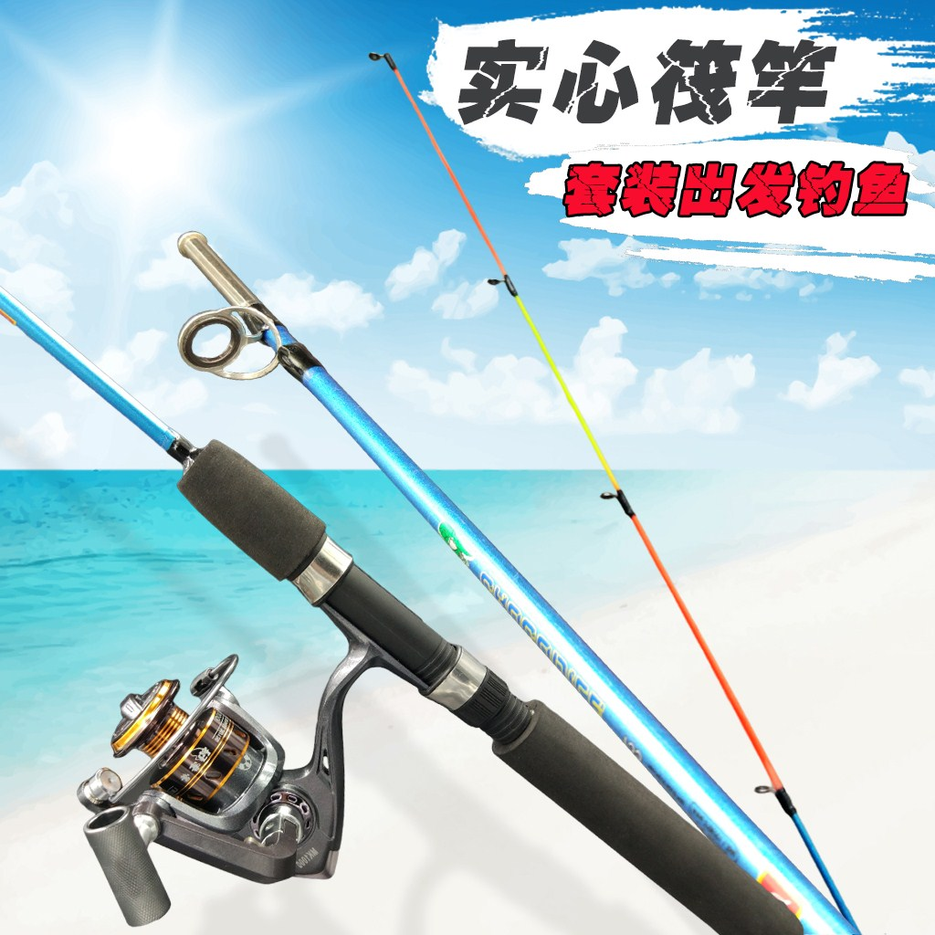 Fishing rod fishing rod set camp raft rod cutting ice fishing rod soft tail ship stem rod halleluyah fishing in the sea