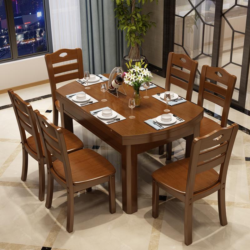 Mesa de jantar extensível mesa dobrável para Apartamento pequeno simples, pés de Madeira maciça cadeira multifuncional mesa de jantar retangular