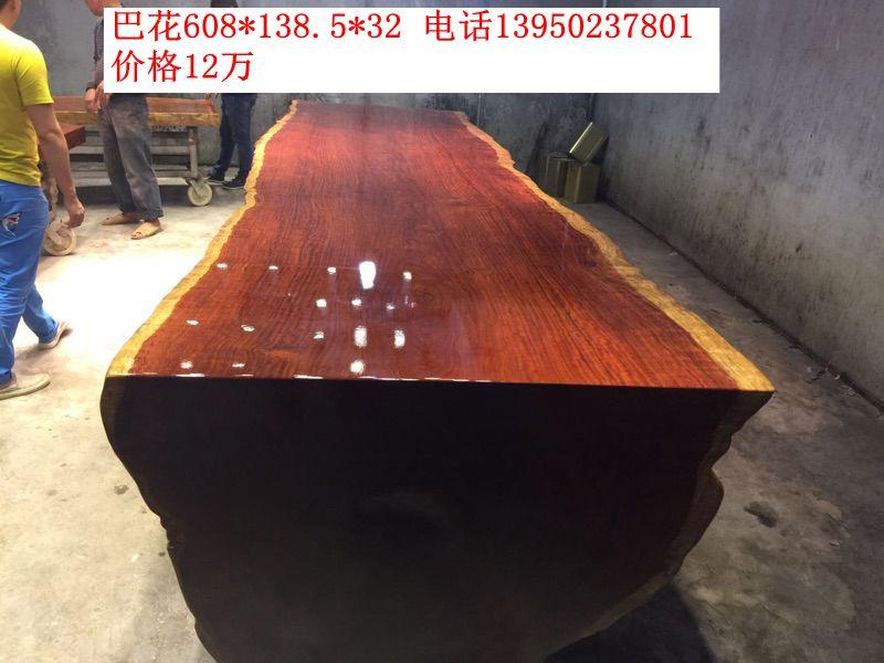BH-608 Ba naturel de fleur de pieds de table table table de dalle au Brésil ensemble plat grande table de conférence de table en bois