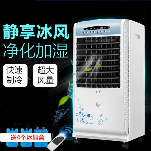 Klimaanlage, Ventilator, heizung und kühlung MIT wassergekühlten fan - ultra - mini - kühlschrank schlafzimmer mobile Kleine klimaanlage