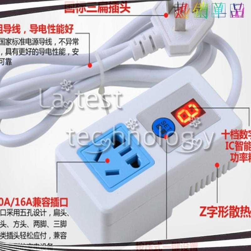 現物秒発コンバータ学生寮寝室変圧器插排コンセント電力制限神器防トリップ挿板