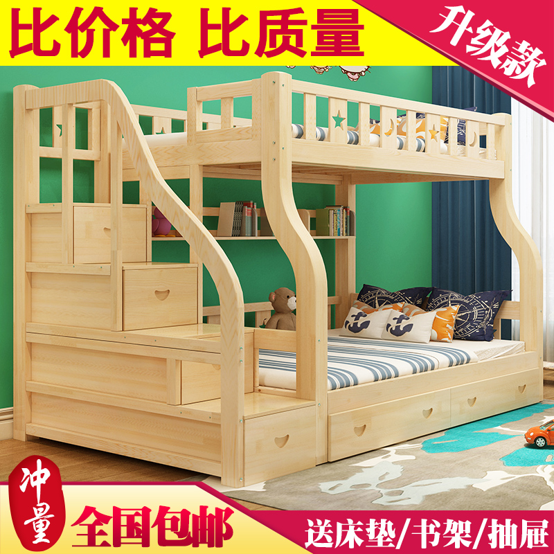 На двухъярусной весь деревянный двухэтажный уровень материнской специальные деревянные кровати Кровать взрослых детей два слоя двухместный 松木子 материнской кровати