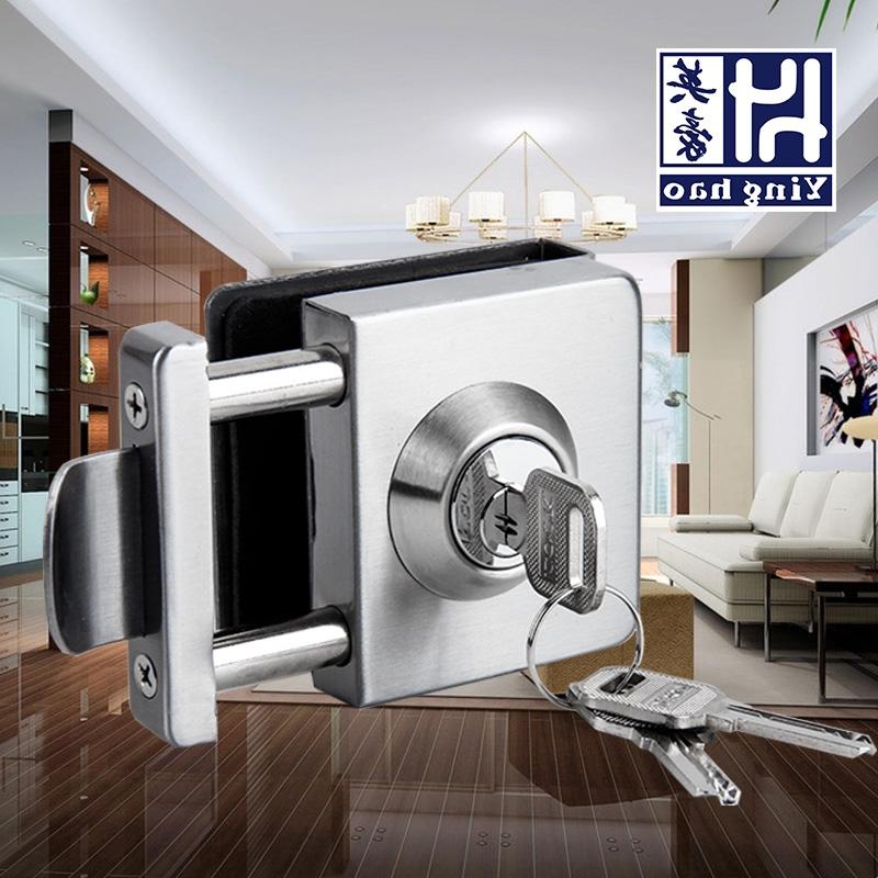 Door lock anti-theft lock single door square toughened glass door bolt lock free opening shop