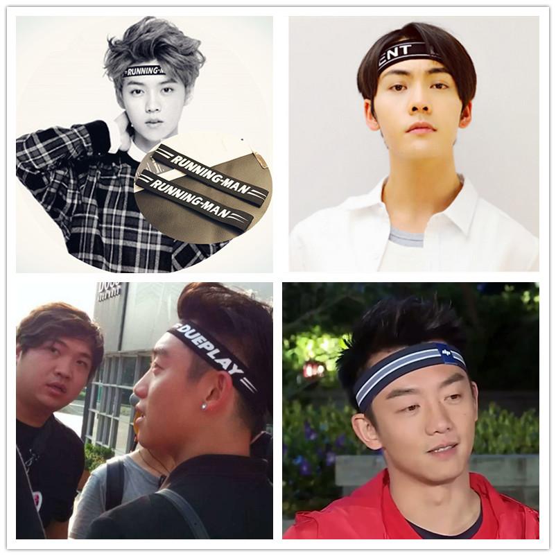 韓国の頭巾のバンダナかつら運動百搭ヨガ発帯域幅リボンカチューシャ潮男女ティアラ髪飾り