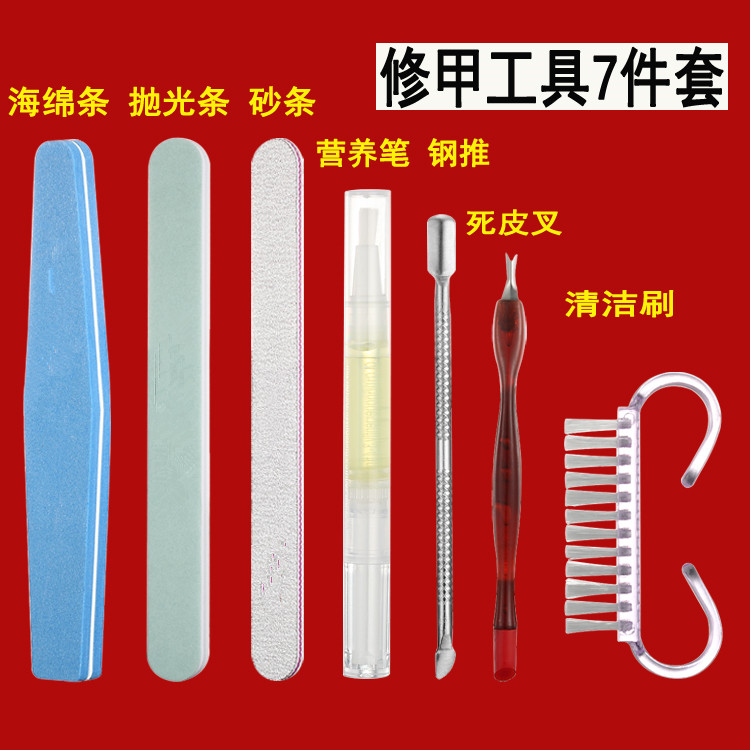 Manicure phototherapy glue nail polish glue suit relief Manicure towel clip resurrection store special tool set water resurrection towel