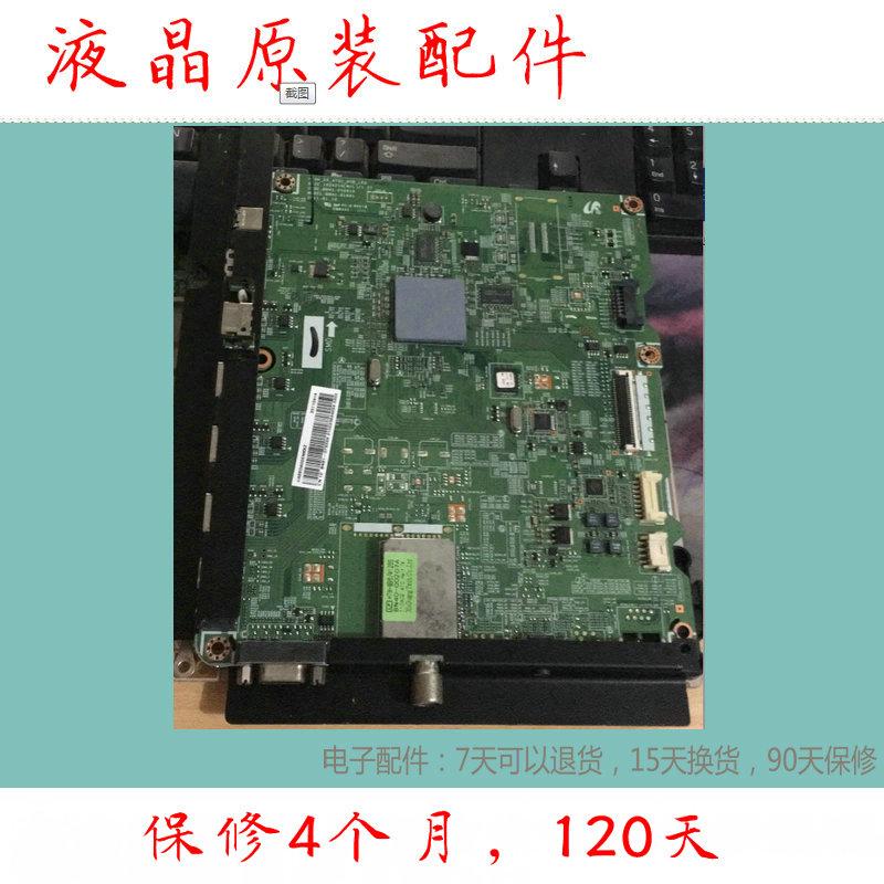 32 pouces de télévision à écran plat à cristaux liquides Samsung UA32D4000N entraîné par un mouvement de la carte - mère d'alimentation intégré RY74
